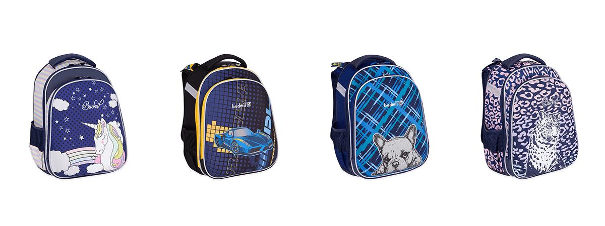 """""""Az első hátizsákom"""" – Így válassz kisiskolás gyermeked számára iskolatáskát!"""
